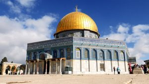 Changing the Qiblah From Sanctification of Space to Sanctification of the Lord of Space