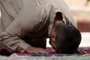What Are the Basic Principles of Islam?