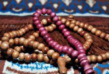 All About Laylat Al-Qadr