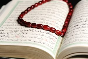 Some Basic Characteristics of Islamic Ideology (Part 1)