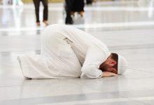 What Do Muslims Usually Do on Laylat Al-Qadr?