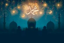 Muhammad Allah's Mercy for All (Part 22)