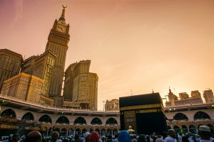 How to Utilize the First 10 Days of Dhul-Hijjah