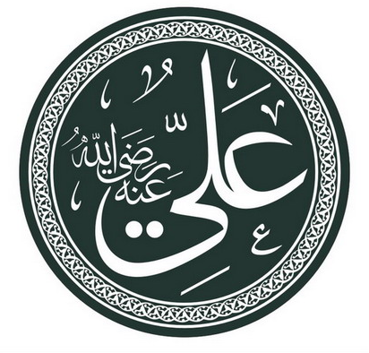 the brave fighters of islam sahabah Information about islamic names for muslim girls and their meaning learn quran online at home with tajweed and online quran learning 1 week free trial.