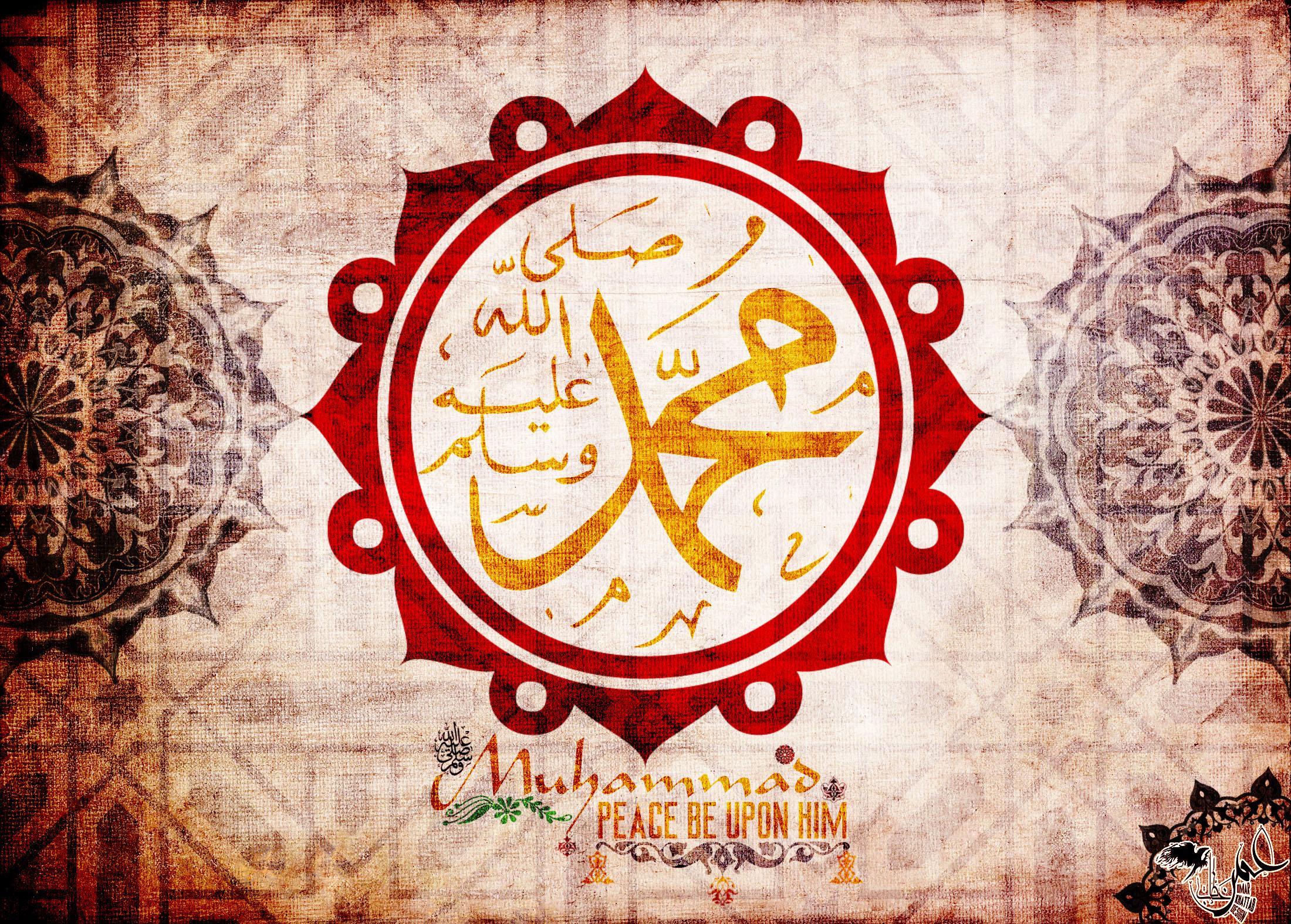 Mohamed, Allah's Mercy for all. love legacy