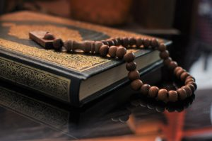 Jewish-Muslim Relations: The Quranic View (Part 3/5)