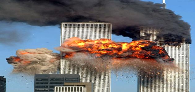How Islam Defines Terrorism