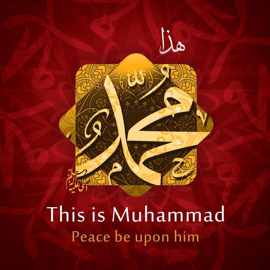 Prophet Mohamed