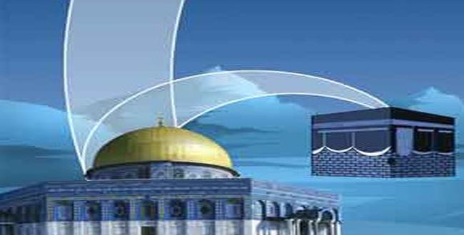 Prophet Muhammad on the Night Journey