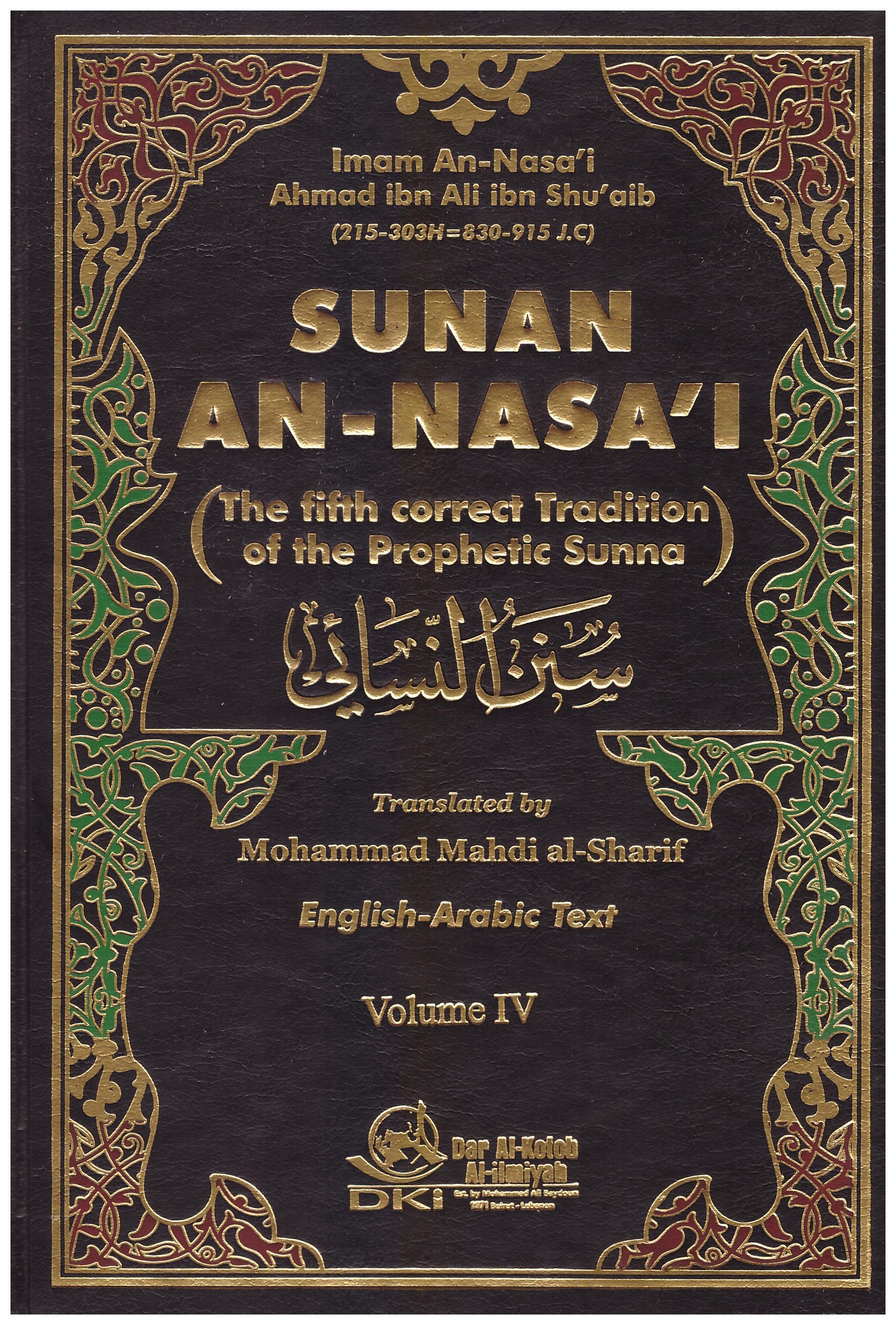 Tabarani Hadith Book