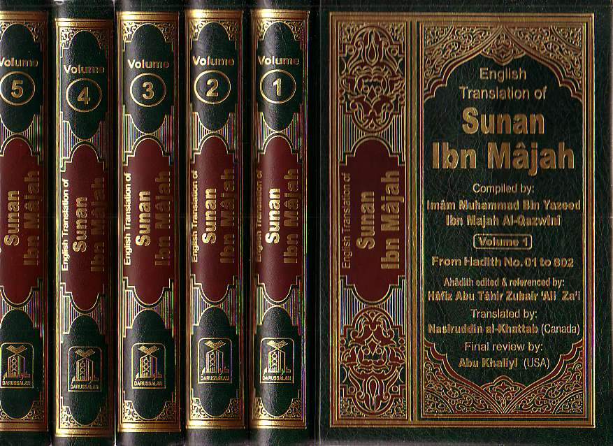book of sunan ibn majah