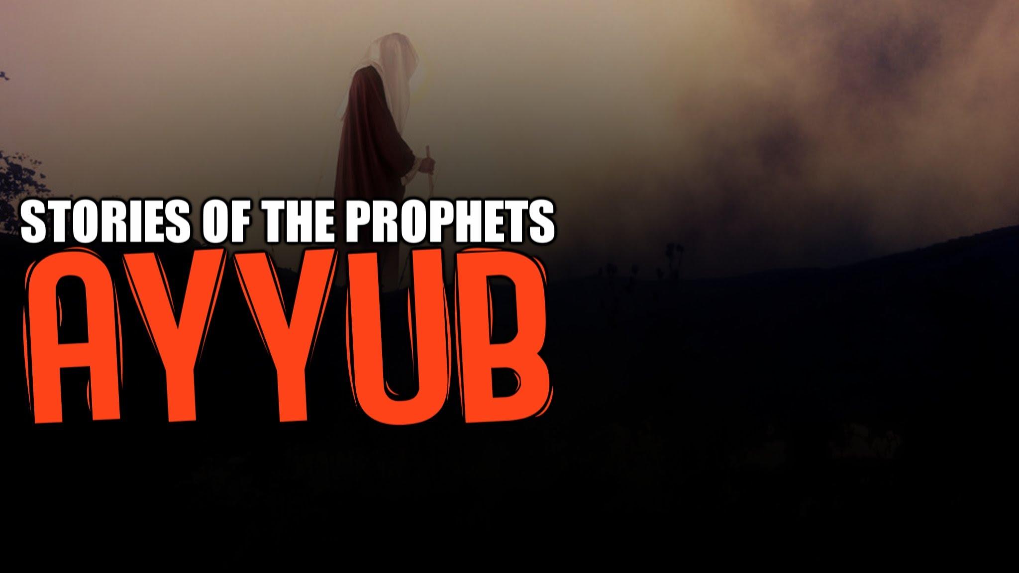 Story of Prophet Ayyub