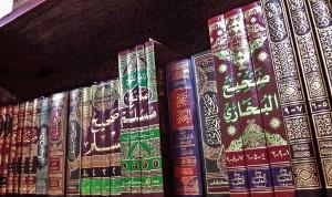 hadith_books