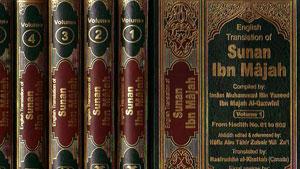 Ibn Majah: The Great Memorizer of Hadith