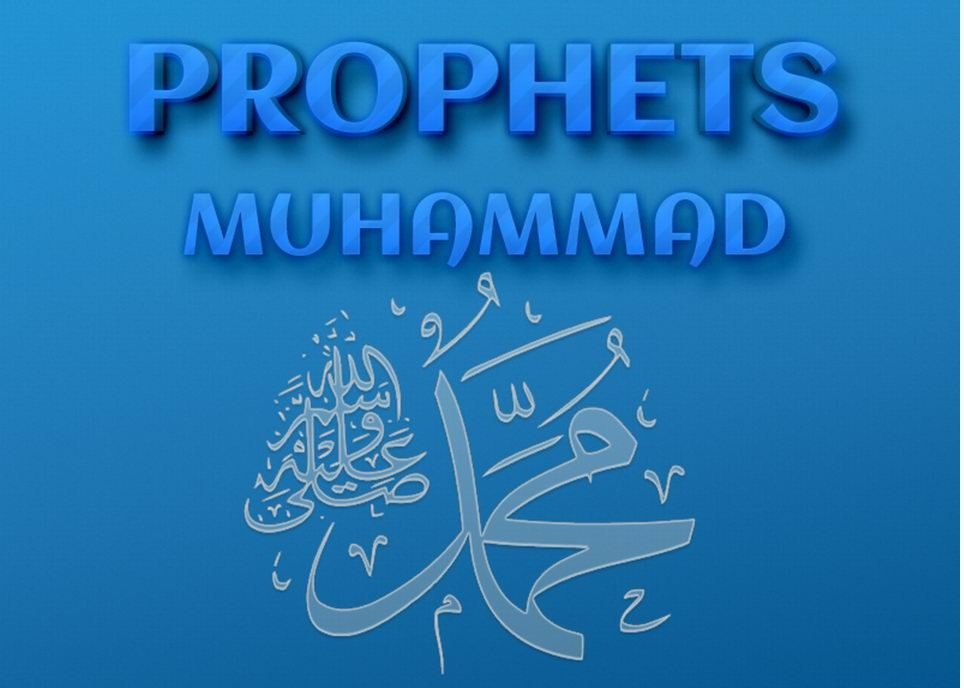 prophet muhammad in focus