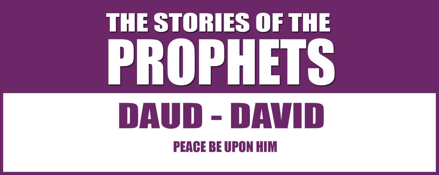 story of prophet dawud