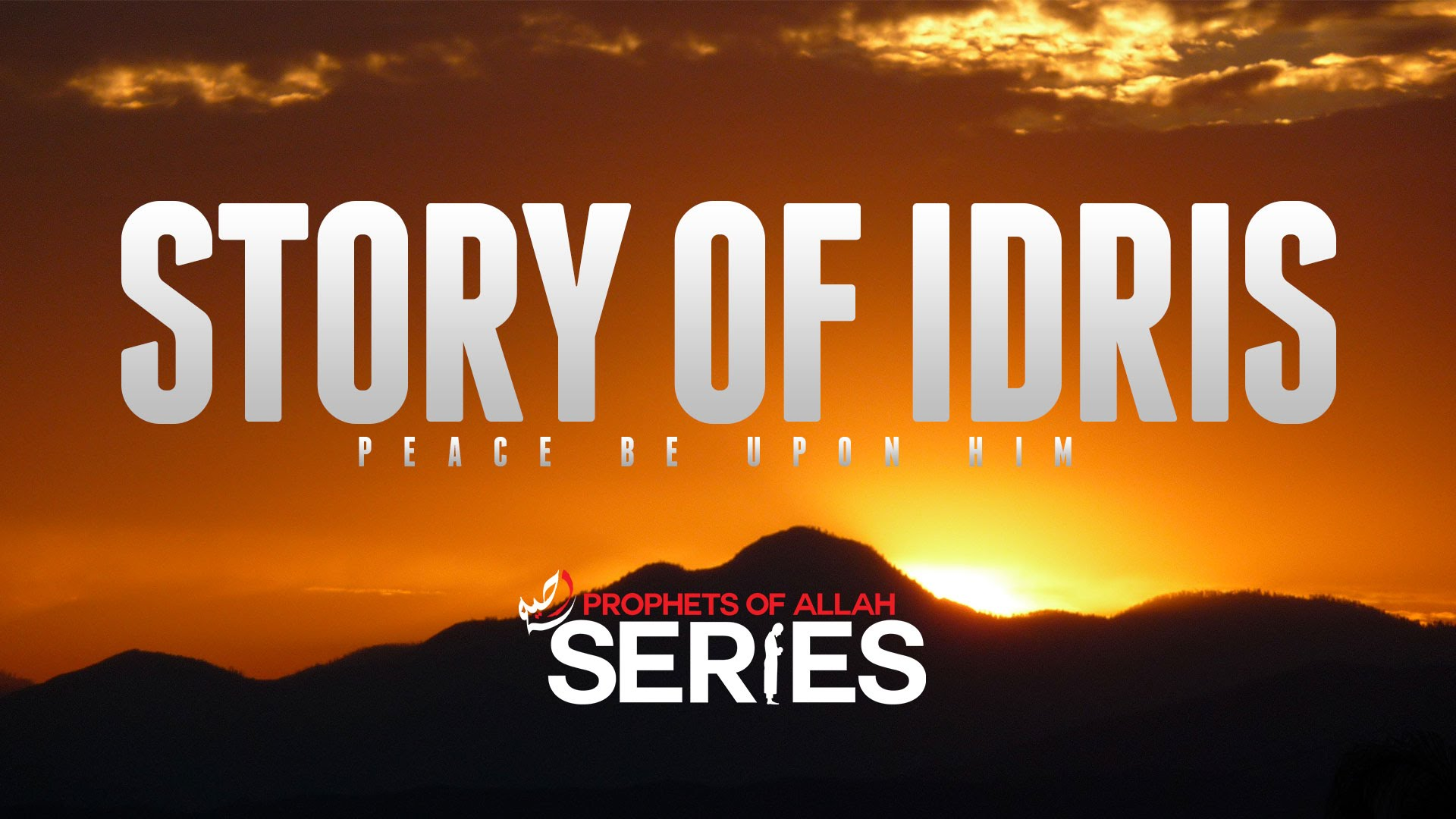 story-of-prophet-idris