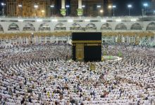 What Are the Fruits of Hajj? (1/3)