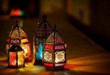 How Muslims Get Prepared for Ramadan