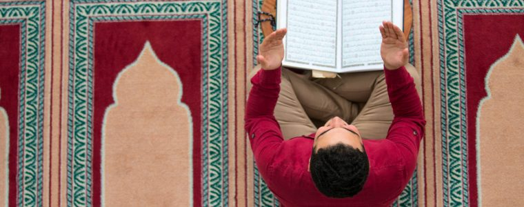 All About Itikaf in the Last Ten Days of Ramadan