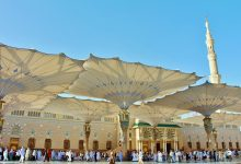 How Much Do You Know About Muhammad?
