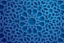 Islam in Focus What Is Monotheism (Audio Series A-1) (3)