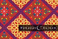 Ramadan Unsealing Hearts