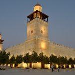 Some Basic Characteristics of Islamic Ideology (Part 2)