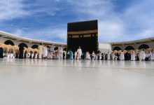 Why Do Muslim Men and Women Pray Together in Hajj?