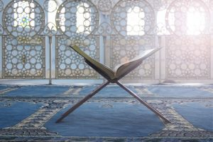 Islam in Focus: Forms of Polytheism (Audio Series A-4)