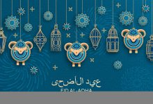 What Are the Etiquettes and Rulings of Eid Al-Adha?