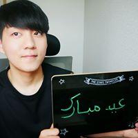 Why Did Jay Kim (Daud Kim) Become Muslim?
