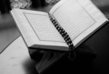 The Status of Women in Islam: (Part 3: The Spiritual Aspect)