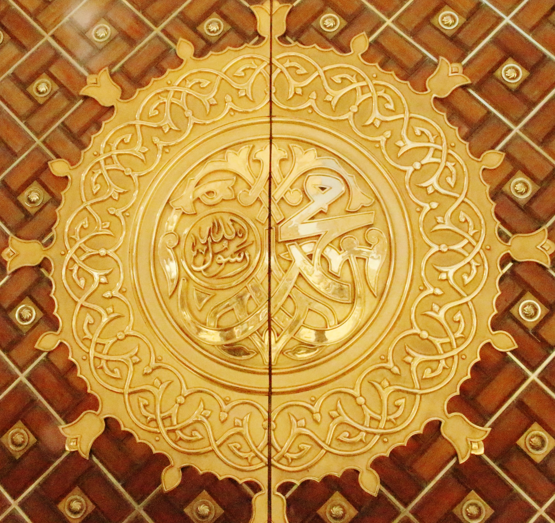 Biography of Prophet Muhammad (Part 4- Religious Status of the Pre-Islamic World)