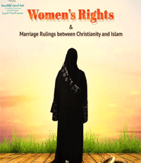 Women's Rights and Marriage Rulings between Christianity and Islam (E-Book)
