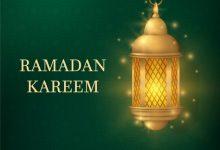 Will Coronavirus Cancel Ramadan Fasting?