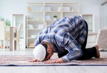 How to Offer Eid Prayer at Home during COVID-19 Lockdown